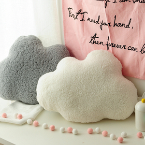 60*45 cm Cartoon Plush Toy Cloud Stuffed Cushion Sleeping Pillow For Children Wholesale Drop Shipping Available