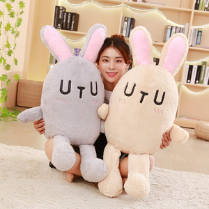 80cm Large Size Soft Rabbit Plush Toy Stuffed Animal Bunny Rabbit Plush Soft Placating Toys Brand For Children's Bed Toy
